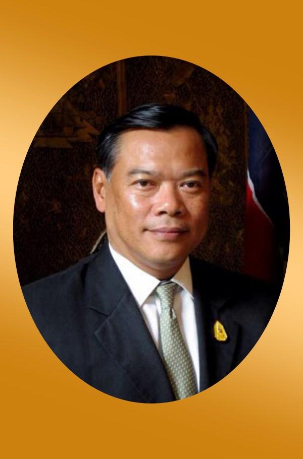 นาย ปสันน์ เทพรัตน์ สิงห์แดงรุ่น 30 ที่ปรึกษานายกรัฐมนตรีฝ่ายข้าราชการประจำ สำนักงานเลขาธิการนายกรัฐมนตรี