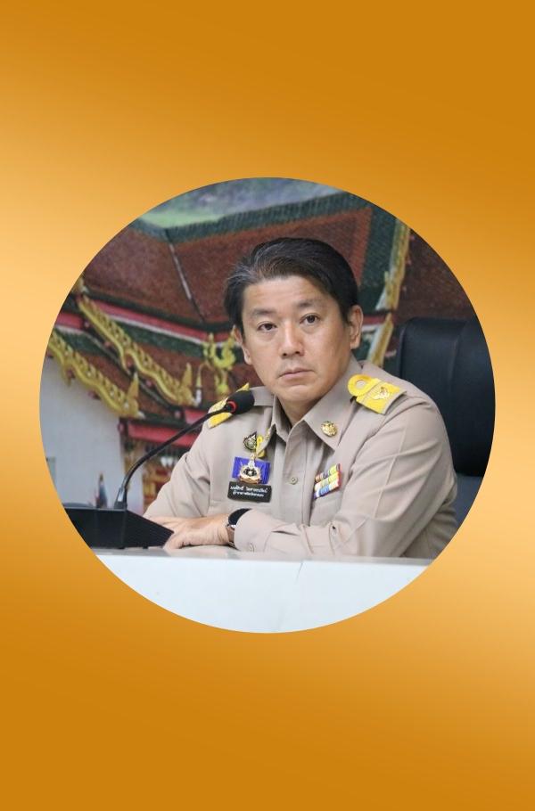 นายมนต์สิทธิ์ ไพศาลธนวัฒน์ สิงห์แดงรุ่น 40 ผู้ว่าราชการจังหวัดสกลนคร กระทรวงมหาดไทย