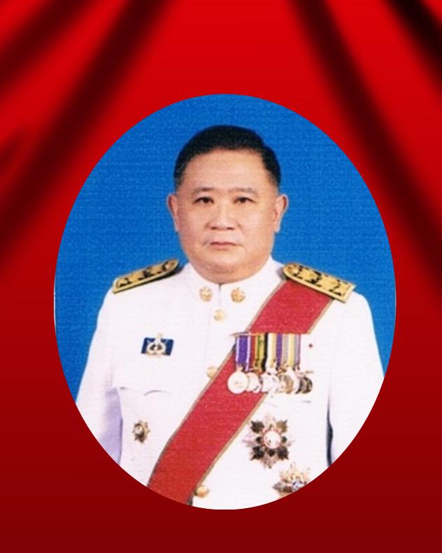 นายระพี ผ่องบุพกิจ พ.ศ. 2561-2562
